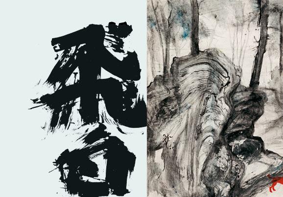 Titelbilder Ausstellung: Überflogenes Weiß, links das chinesische Zeichen fei bai (überflogenes Weiß, rechts eine Landschaft von Hegenbarth im chinesischen Stil